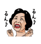 熟女・おばさんたち3(個別スタンプ:13)
