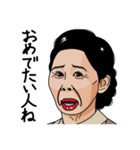 熟女・おばさんたち3(個別スタンプ:14)