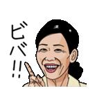 熟女・おばさんたち3(個別スタンプ:15)
