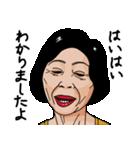 熟女・おばさんたち3(個別スタンプ:21)
