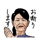 熟女・おばさんたち3(個別スタンプ:22)