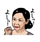 熟女・おばさんたち3(個別スタンプ:24)