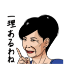 熟女・おばさんたち3(個別スタンプ:26)