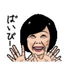 熟女・おばさんたち3(個別スタンプ:31)