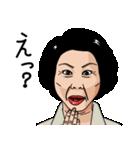 熟女・おばさんたち3(個別スタンプ:33)