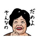 熟女・おばさんたち3(個別スタンプ:34)