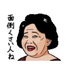 熟女・おばさんたち3(個別スタンプ:36)