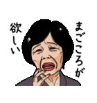 熟女・おばさんたち3(個別スタンプ:37)