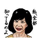 熟女・おばさんたち3(個別スタンプ:38)