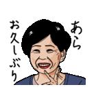 熟女・おばさんたち3(個別スタンプ:39)