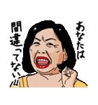 熟女・おばさんたち3(個別スタンプ:40)