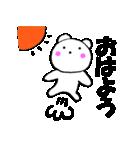 主婦が作ったデカ文字 関西弁クマ1(個別スタンプ:01)