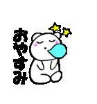 主婦が作ったデカ文字 関西弁クマ1(個別スタンプ:02)