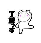 主婦が作ったデカ文字 関西弁クマ1(個別スタンプ:03)