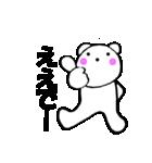 主婦が作ったデカ文字 関西弁クマ1(個別スタンプ:04)