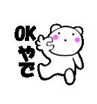 主婦が作ったデカ文字 関西弁クマ1(個別スタンプ:05)