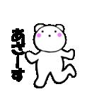 主婦が作ったデカ文字 関西弁クマ1(個別スタンプ:06)