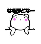 主婦が作ったデカ文字 関西弁クマ1(個別スタンプ:08)
