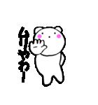 主婦が作ったデカ文字 関西弁クマ1(個別スタンプ:09)