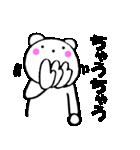 主婦が作ったデカ文字 関西弁クマ1(個別スタンプ:10)