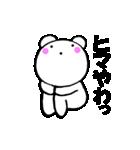 主婦が作ったデカ文字 関西弁クマ1(個別スタンプ:11)