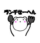 主婦が作ったデカ文字 関西弁クマ1(個別スタンプ:12)