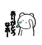 主婦が作ったデカ文字 関西弁クマ1(個別スタンプ:13)