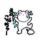 主婦が作ったデカ文字 関西弁クマ1(個別スタンプ:14)