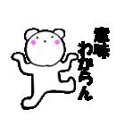 主婦が作ったデカ文字 関西弁クマ1(個別スタンプ:15)