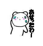 主婦が作ったデカ文字 関西弁クマ1(個別スタンプ:17)