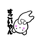 主婦が作ったデカ文字 関西弁クマ1(個別スタンプ:18)