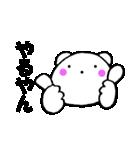 主婦が作ったデカ文字 関西弁クマ1(個別スタンプ:19)