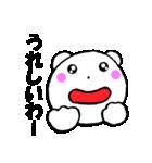 主婦が作ったデカ文字 関西弁クマ1(個別スタンプ:20)