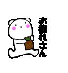 主婦が作ったデカ文字 関西弁クマ1(個別スタンプ:21)
