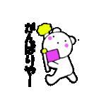 主婦が作ったデカ文字 関西弁クマ1(個別スタンプ:22)