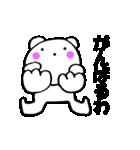 主婦が作ったデカ文字 関西弁クマ1(個別スタンプ:23)