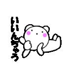主婦が作ったデカ文字 関西弁クマ1(個別スタンプ:24)