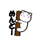 主婦が作ったデカ文字 関西弁クマ1(個別スタンプ:25)