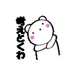 主婦が作ったデカ文字 関西弁クマ1(個別スタンプ:27)