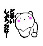 主婦が作ったデカ文字 関西弁クマ1(個別スタンプ:28)