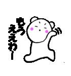 主婦が作ったデカ文字 関西弁クマ1(個別スタンプ:30)