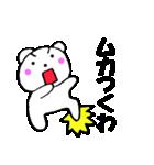 主婦が作ったデカ文字 関西弁クマ1(個別スタンプ:31)