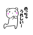 主婦が作ったデカ文字 関西弁クマ1(個別スタンプ:32)