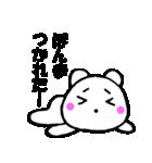 主婦が作ったデカ文字 関西弁クマ1(個別スタンプ:33)