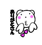 主婦が作ったデカ文字 関西弁クマ1(個別スタンプ:34)