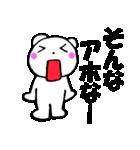 主婦が作ったデカ文字 関西弁クマ1(個別スタンプ:35)
