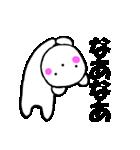 主婦が作ったデカ文字 関西弁クマ1(個別スタンプ:36)