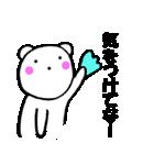 主婦が作ったデカ文字 関西弁クマ1(個別スタンプ:38)