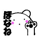 主婦が作ったデカ文字 関西弁クマ1(個別スタンプ:39)