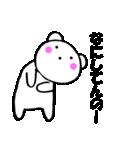 主婦が作ったデカ文字 関西弁クマ1(個別スタンプ:40)